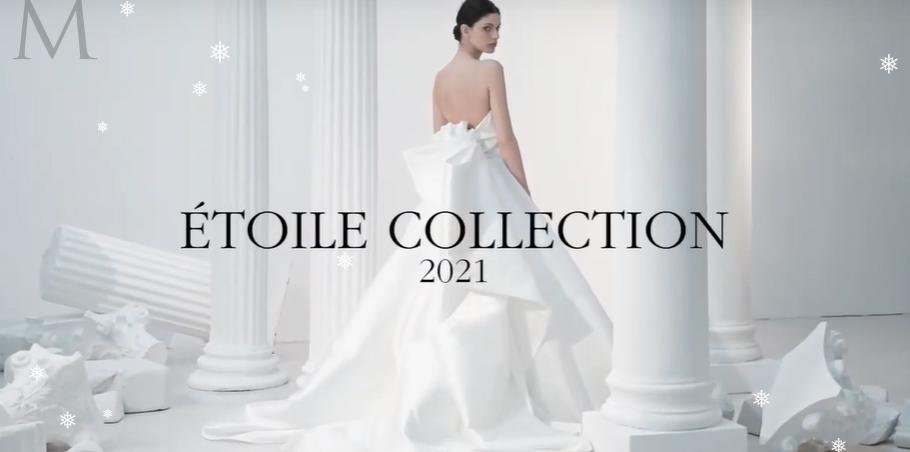 Antonio Riva Milano Étoile 2021 Video Campagna